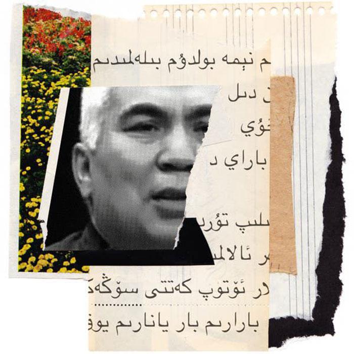 巴布尔的父亲阿不都卡德尔·加拉里丁和他的诗作。(来自纽约时报)
