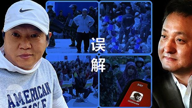 讨论:中国汉人了解的新疆是真实的新疆吗?(photo:RFA)