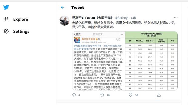 人口学家易富贤的相关推文(推特截图)