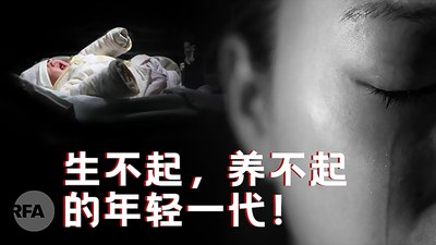 电视剧贩卖生育焦虑   难怪中国人不愿生娃