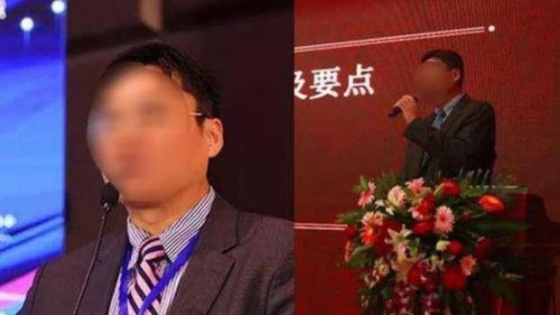 被其养女指控性侵的某公司高管鲍毓明(图源:澎湃新闻)