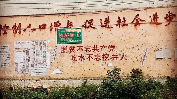 """中国农村的""""脱贫""""宣传口号(美国学者吴马太提供)"""