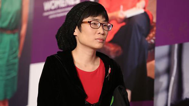 中国女权活动家吕频(Public Domain)