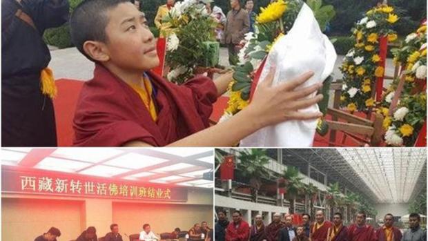 """中国当局举办的一期""""西藏新转世活佛培训班""""(Public Domain)"""