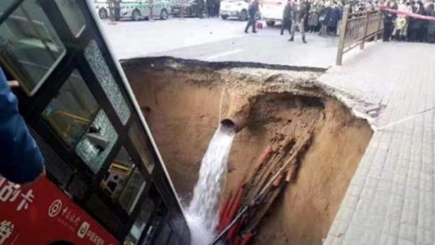 2020年1月13日,青海西宁路面塌陷十人死亡。(Public Domain)