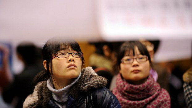 资料图片:性别歧视在中国广泛而严重(法新社)