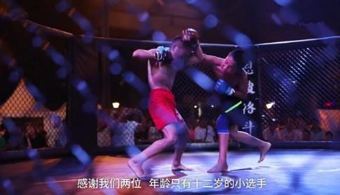 一段格斗孤儿的视频在网上引起热议。(视频截图)