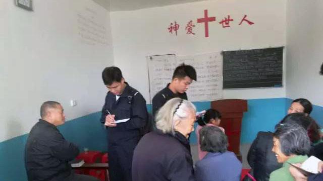 资料图片:2017年4月23日江西高安一家庭教会被强制取缔 。(图源:对华援助协会)