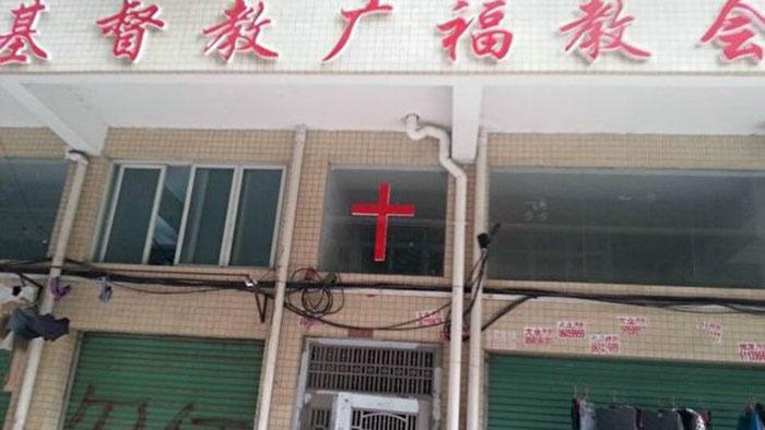 广州广福教会。(教会提供)