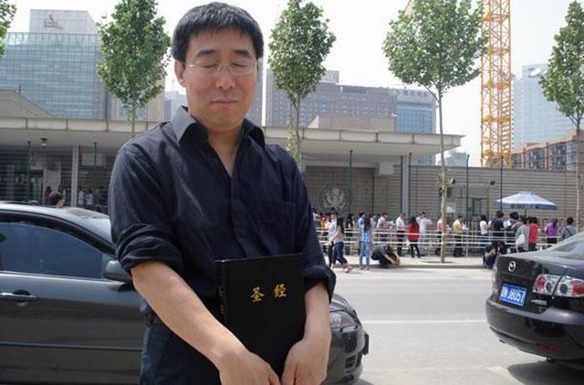 北京基督教教会长老徐永海(推特图片)
