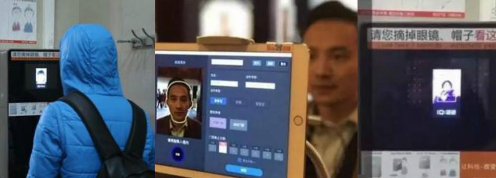 北京天坛公厕附近居民偷拿卫生纸的现象有了新进展:相关部门给每一个公厕安装一台人脸识别系统。(Public Domain)
