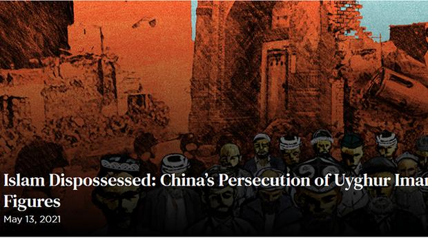 新疆报告:上千神职人员被关押 伊斯兰教正被终结
