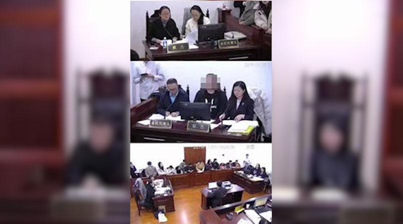 2019年12月3日,浙江杭州,中國首個跨性別平等就業權案開庭。(網絡視頻截圖)