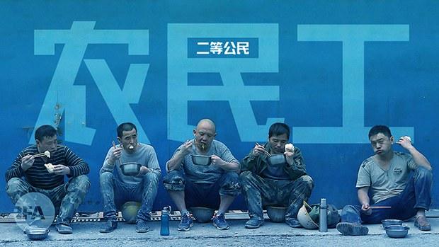 """专访罗谷: 中国农民工是被党利用的""""二等公民"""""""