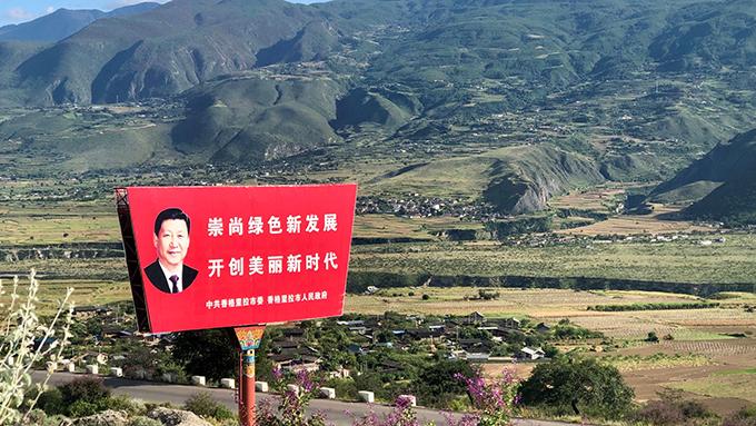 中国云南农村的习近平形象(吴马太提供)