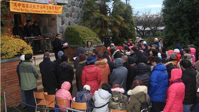 温哥华信友堂2019年12月14日举行的晨祷会  (信友堂提供)
