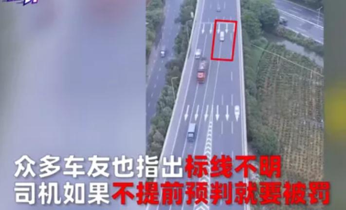 广东佛山高速岔路口,3分钟开出27张罚单。(视频截图)