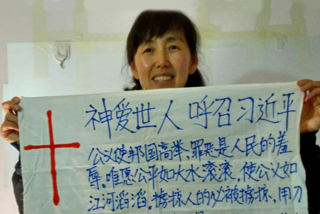 教徒中南海外传福音遭刑拘 北京排查教会聚会点