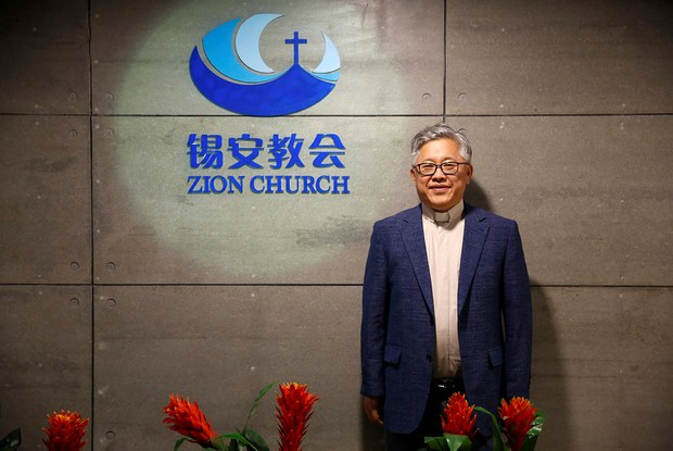 2018-08-30T000000Z_192360297_RC1204ADCD00_RTRMADP_3_CHINA-RELIGION.JPG