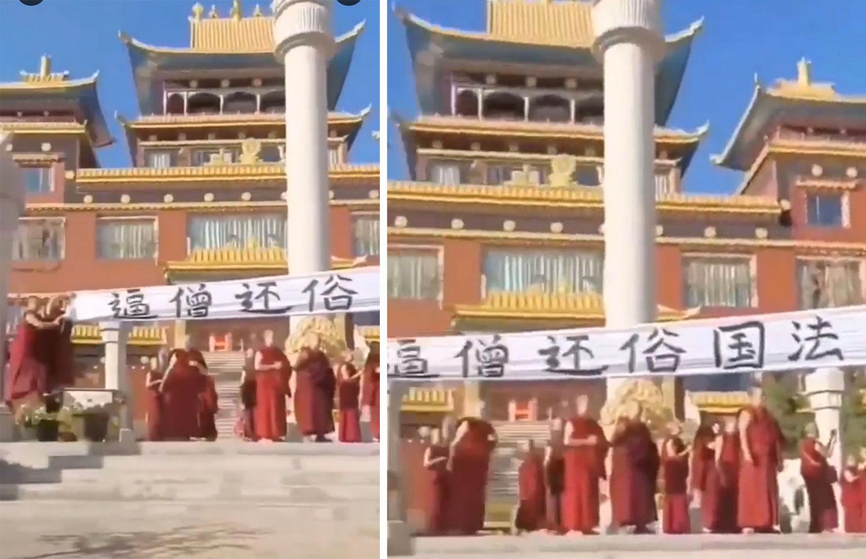 左圖:紅城寺僧尼拉橫幅指責當局逼僧人還俗。 右圖:紅城寺僧人拉橫幅指責當局逼僧人還俗。(視頻截圖)