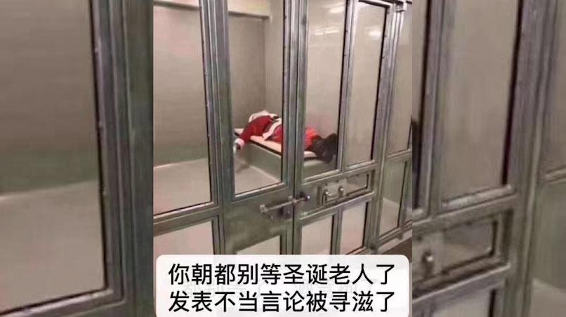 中国全面禁止基督徒举办圣诞聚会