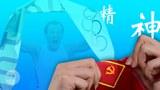 中国的体育精神:体育就是政治?