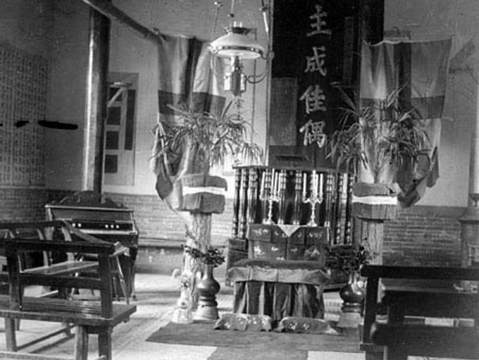 瑞典传教士于晚清民国时期在运城建立的教堂内景(瑞典东亚福音会网站)