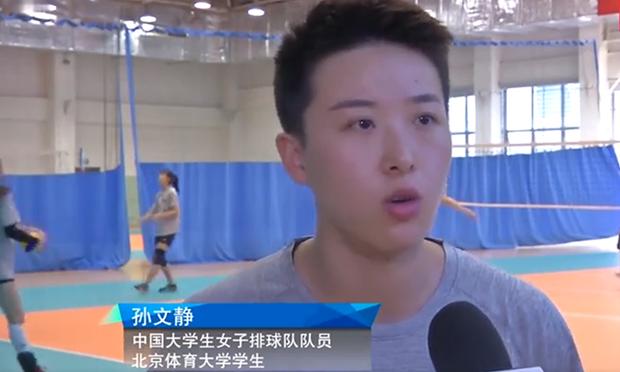 """中國排球女將孫文靜出櫃:""""是我的全部,是一年又一年"""""""