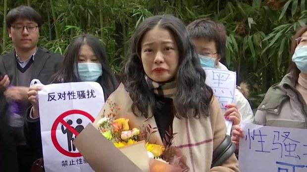 弦子诉朱军性骚扰案败诉  叹法庭不公