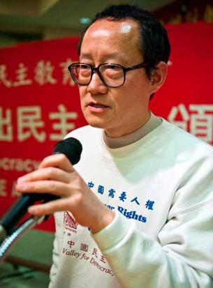 图片: 促使思科公司反省人权政策的赵京。 (赵京提供/CK)