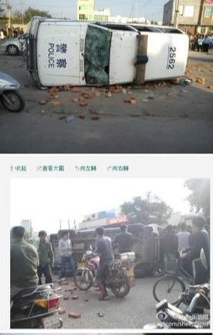 图片:汕头海门镇民众掀翻警车,抗议建电厂(新浪微博)