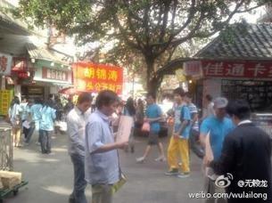 图片:网民举牌现身广州街头,呼吁政改及公开财产(新浪微博/网友菊花提供)