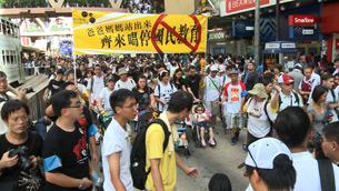 """图片: 大批香港市民上街游行抗议""""洗脑教育""""。 (法新社图片)"""