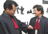 CHINA-LAWYERS-ROBE200.jpg
