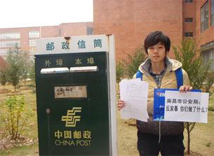 图片:各地女大学生致信公安局要求信息公开。(梁小门提供)