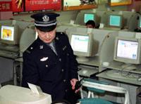 web_police-200.jpg