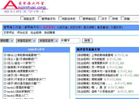aiqinhai_page_200.jpg