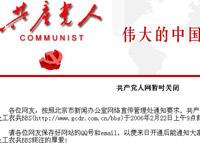 communistbbs_200.jpg