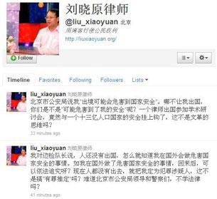 图片:刘晓原在推特上讲述被禁止出境的原因。(乔龙截图)