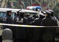 shanghai-police-property200.jpg