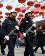 xian-police-150.jpg