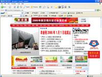 beijingNews-200.jpg