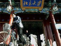 BeijingUniversity200.jpg