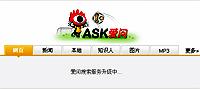 Iask.com200.jpg
