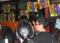 hk-puxuanrally-200.jpg