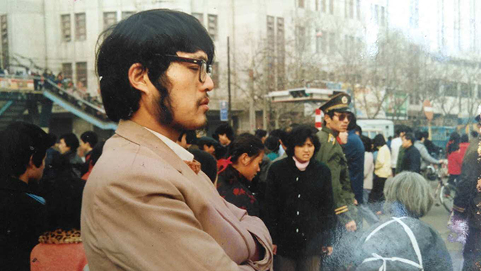 1989年4月,曹旭云从外地抵达北京参加八九民运。(曹旭云本人提供)