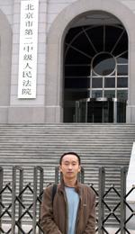 zan-aizong1-150.jpg