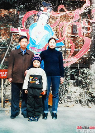 图片:赵东民家庭照,妻子邓永霞在他被捕期间病逝。(网络/丁小)