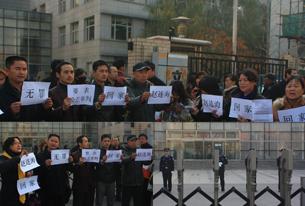 图片:一批维权人士和结石宝宝家长在法院外声援。(网友拍摄/记者乔龙制作)