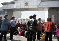 Tianjin_protest-200.jpg